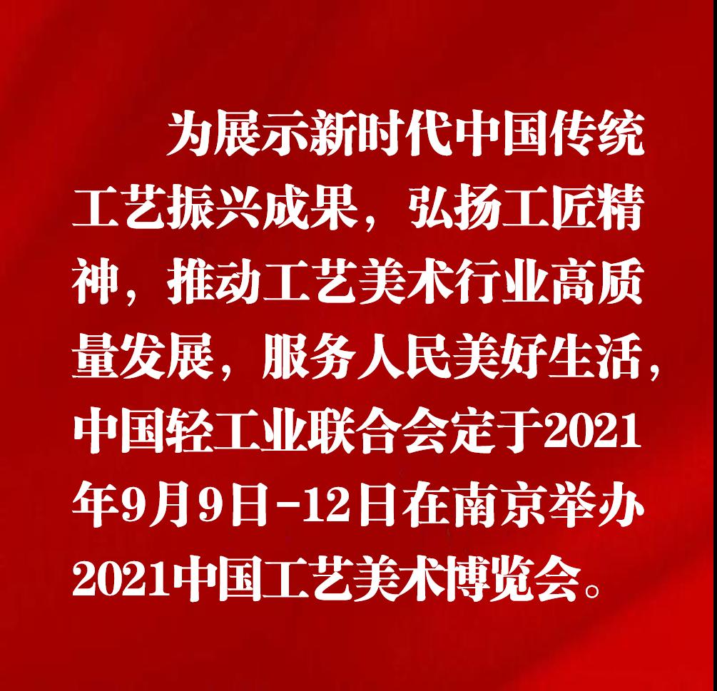 微信图片_20210207114753.png